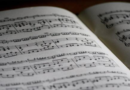 Concert – Association de l'élève hôtelier du Lycée Valery-Larbaud
